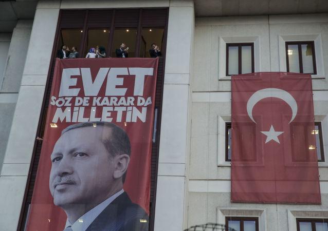 土耳其反对党指责政府操纵全民公投