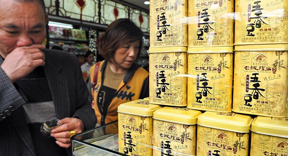 中企投资1.5亿美元建茶叶生产企业
