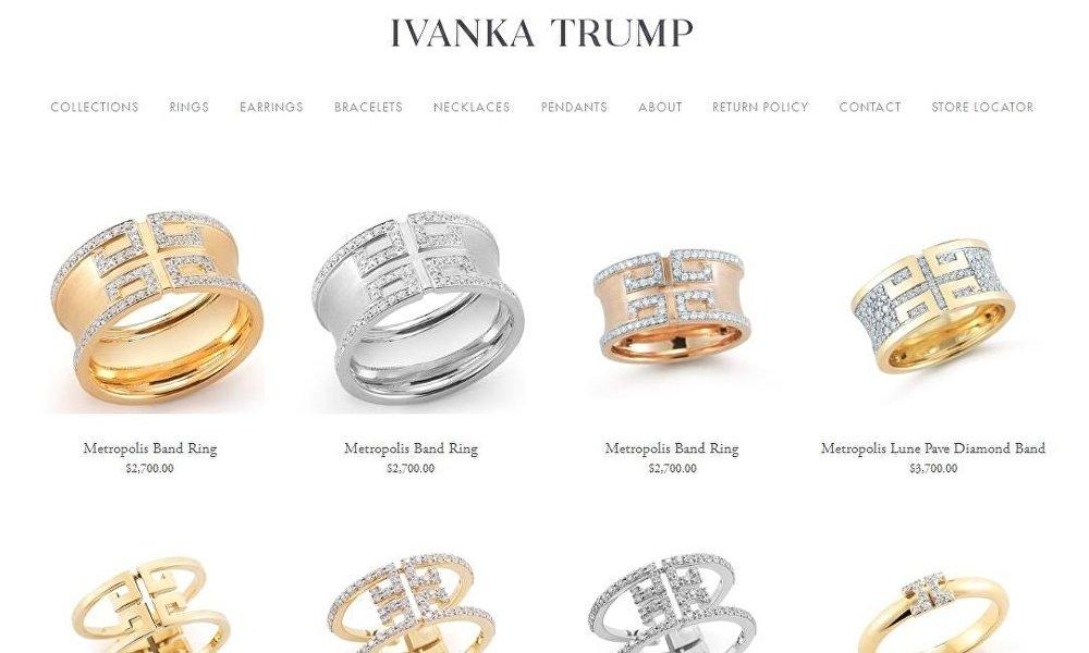 伊万卡·特朗普公司的产品