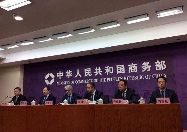 俄中政府部门将第四届俄中博览会讨论跨境电子商务税收政策问题