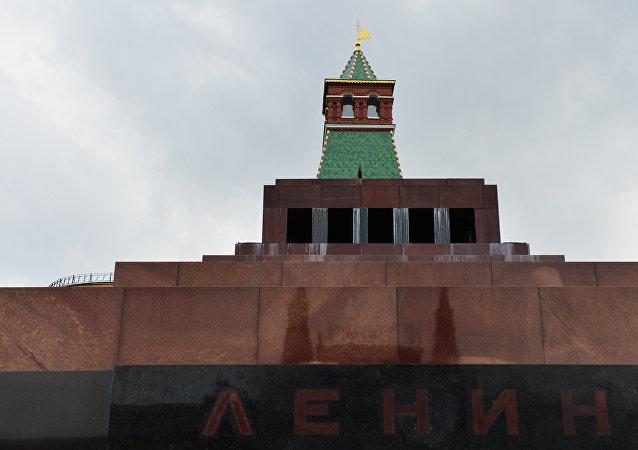"""俄杜马议员找到安葬列宁的""""法律依据"""""""