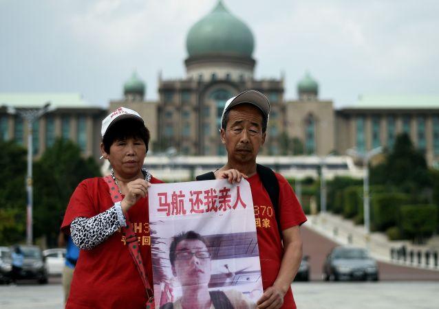 媒体:调查者确认,已经找到失踪的MH370航班可能所在的位置