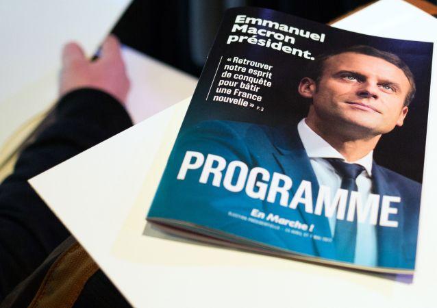 媒体: 法国总统马克龙计划于15日任命总理