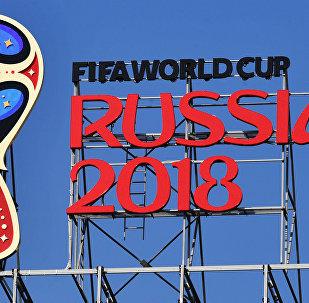 2018世界杯官方票务计划在中国启动