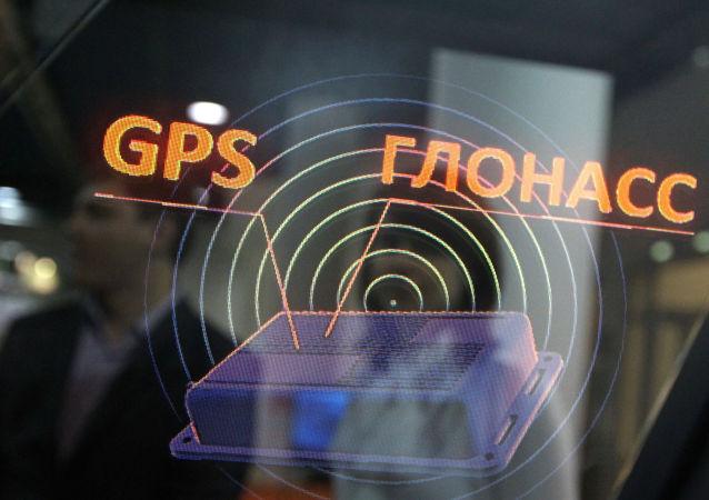 GPS 格洛纳斯系统