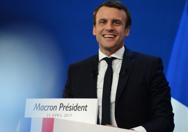 法国总统候选人马克龙
