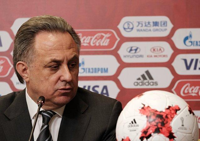 俄2018足球世界杯组委会主席:为2017年联合会杯而设的所有四座体育场已正准备就绪