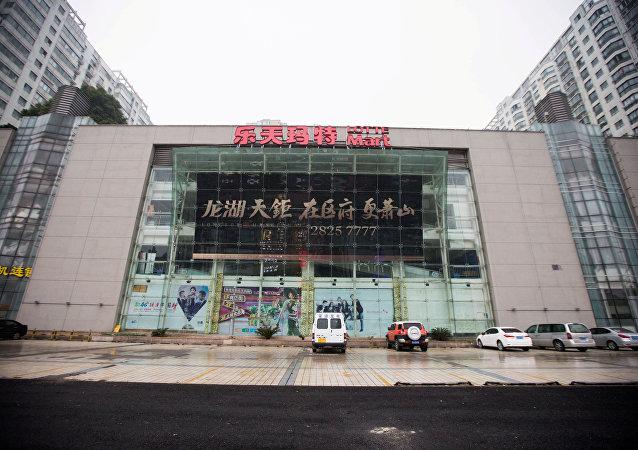 """媒体:乐天百货店撤中文标语 韩媒嘲讽:说好的""""因为理解所以等待""""呢"""