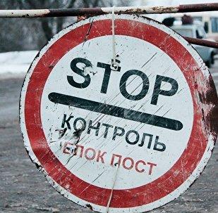 頓涅茨克官員:頓涅茨克準備同基輔交換40多名烏克蘭強力人員