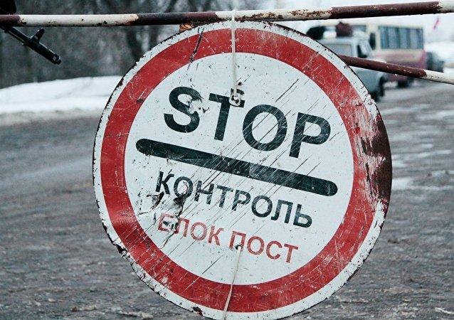 顿涅茨克官员:顿涅茨克准备同基辅交换40多名乌克兰强力人员