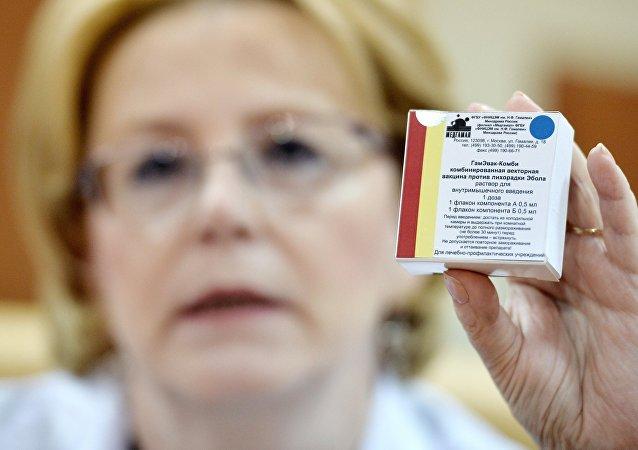 第一批俄罗斯研制的埃博拉疫苗发往几内亚