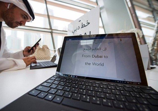 """'Dubai Font'字体"