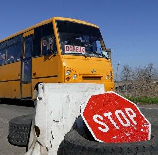 基輔承認未獲頓巴斯地區存在俄軍的證據