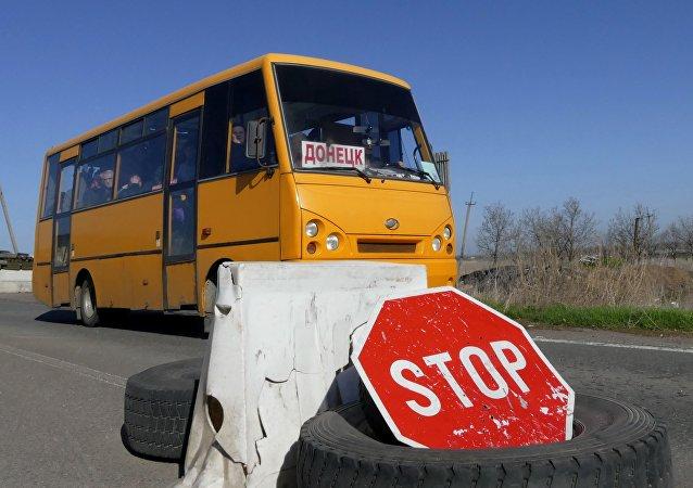 基辅承认未获顿巴斯地区存在俄军的证据