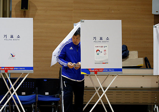 韩国总统大选