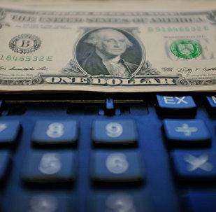 俄罗斯达吉斯坦非法划拨4千万美元预算款