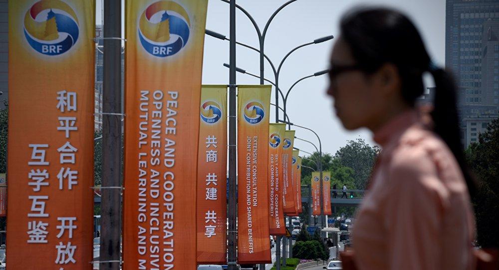 一带一路 – 中国版世界新秩序