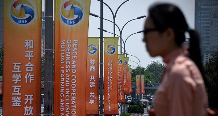 一帶一路 – 中國版世界新秩序
