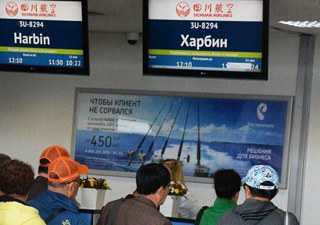 俄符拉迪沃斯托克机场中国方向旅客量6月同比增加44%