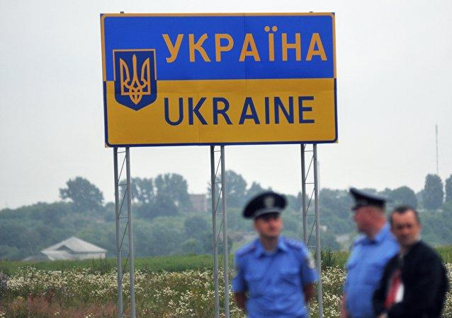 乌国家边防局:一该国居民企图向顿巴斯转运武器配件