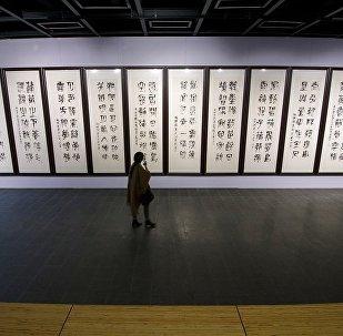 中國文化部:「一帶一路」高峰論壇期間中方將與土耳其等三國簽署互設文化中心協議