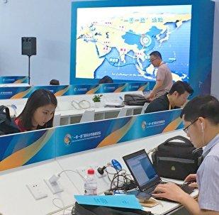 """北京如何为""""一带一路""""国际合作高峰论坛开幕做准备"""