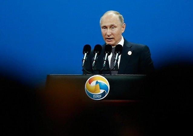 """俄罗斯总统普京在""""一带一路""""论坛开幕式上"""