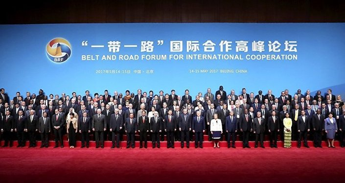 一帶一路國際合作高峰論壇
