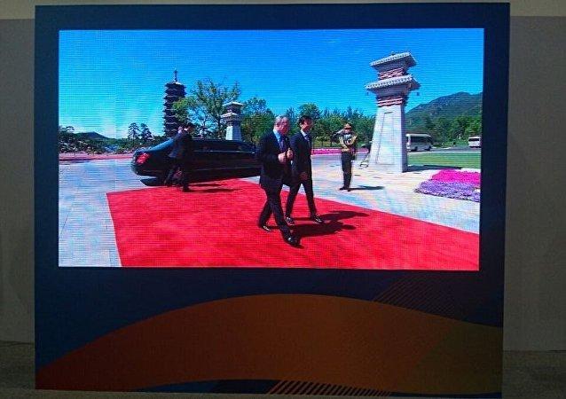 俄罗斯总统普京抵达雁栖湖国际会都