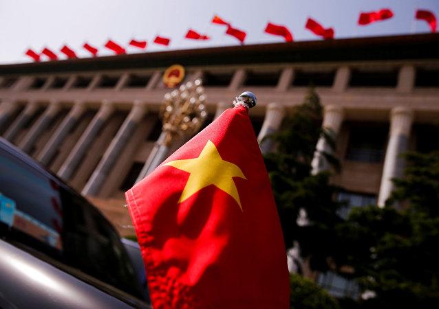 越南中国关系