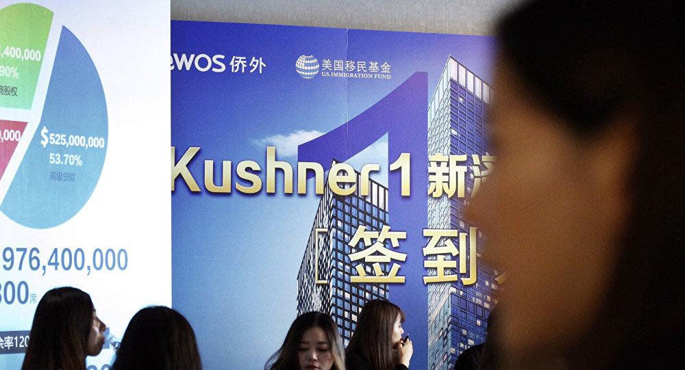 为什么中国投资者相信特朗普