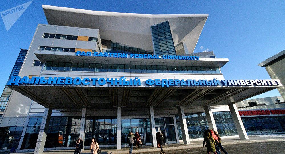 俄遠東聯邦大學將在華開設代表處