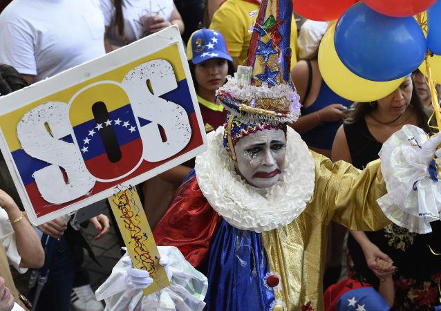 委内瑞拉抗议再致2人死亡