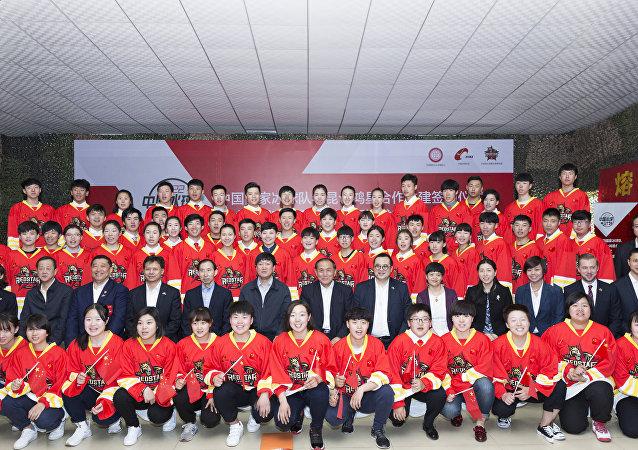 中国国家冰球俱乐部