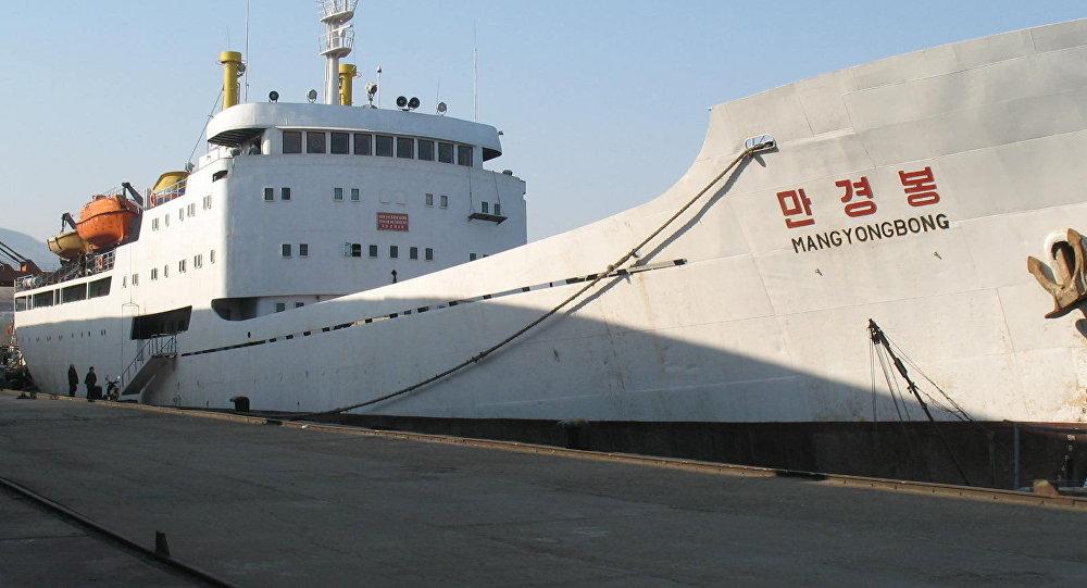第一位美国人购买了符拉迪沃斯托克至朝鲜罗津的渡轮船票