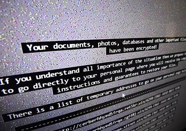 """专家对勒索病毒""""WannaCry""""造成的损失进行了估算"""