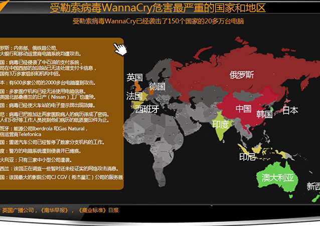 媒体:专家认为勒索病毒作者来自中国或新加坡