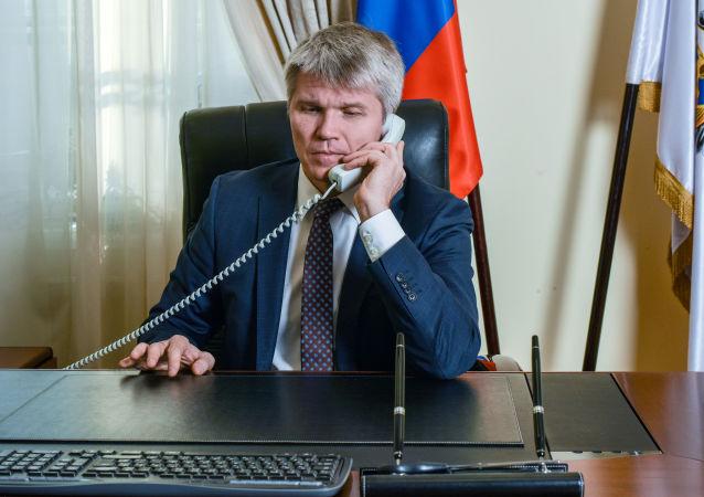 俄罗斯体育部长帕维尔·科洛布科夫