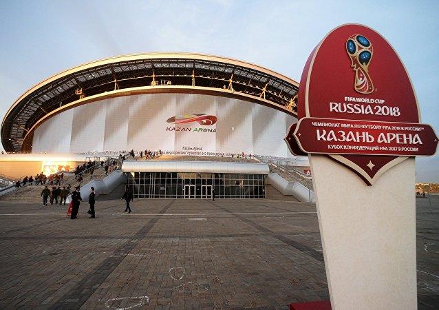 Стадион Казань Арена ДЛЯ ТИЛЬДЫ