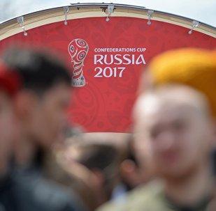 在即将到来的俄罗斯足球联合会杯上已为球迷做好了特殊的客人手册