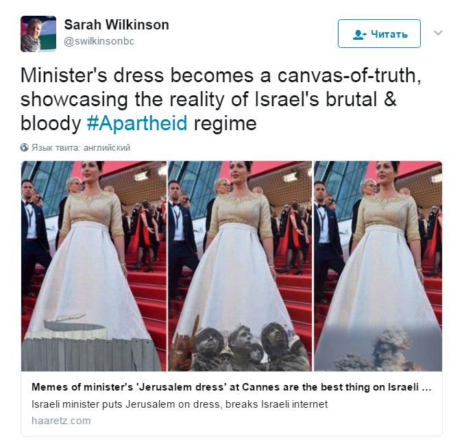 以色列文化部长戛纳红毯着装引发争议