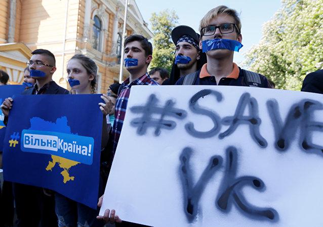 乌克兰大学生因俄社交网络在乌被禁在总统办公厅附近集会