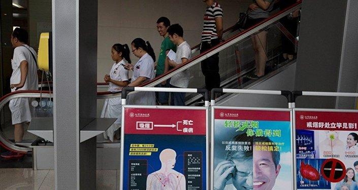 接受换头手术第一人或为中国人
