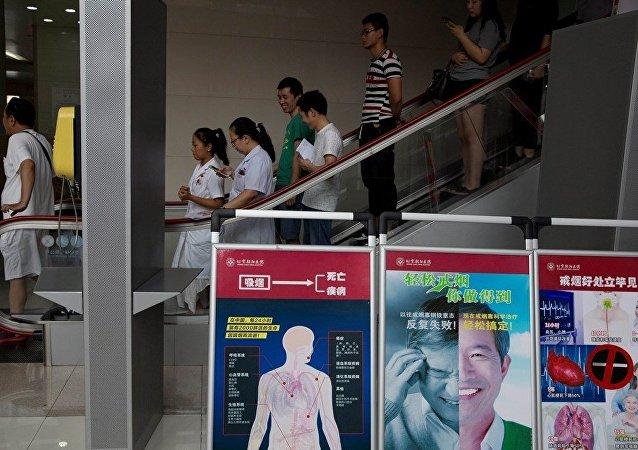 誰將成為接受腦移植手術第一人 – 俄羅斯人還是中國人?