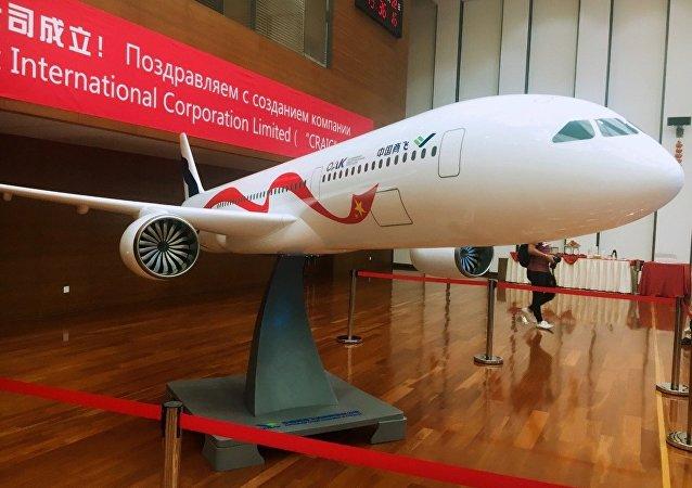 俄中成立合资企业联手研发宽体客机