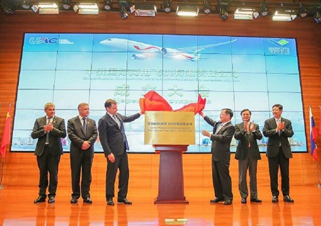 中国商飞董事长:中俄双方在远程宽体客机项目合作中将运用各自经验