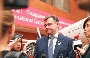 俄羅斯聯合航空製造集團公司總裁尤里•斯柳薩里