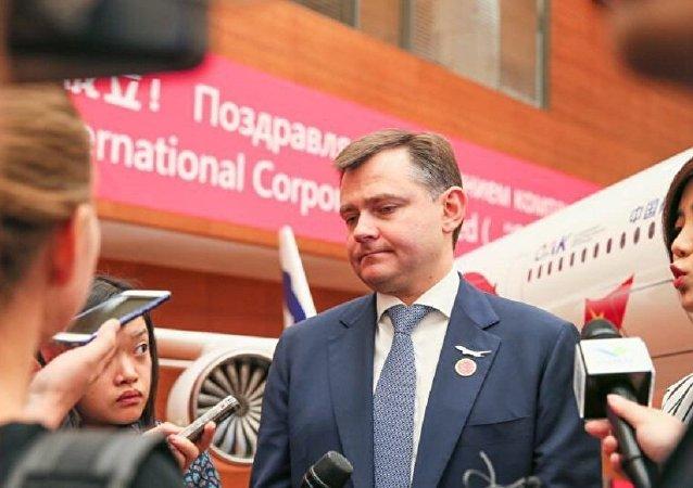 俄联合航空制造公司总经理:计划每年生产飞机200架以上