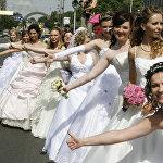 烏克蘭新娘, 基輔