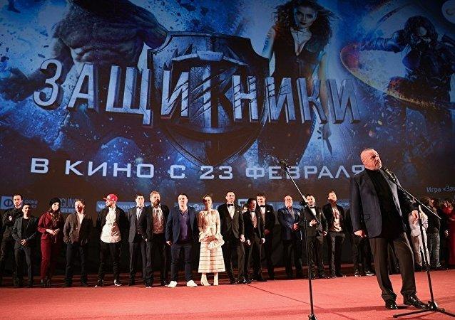 俄罗斯电影《守护者:世纪战元》